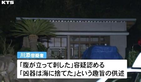 鹿児島県長島町60歳女性殺人で20歳甥逮捕4.jpg