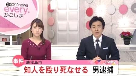 鹿児島県鹿児島市男性暴行死事件.jpg