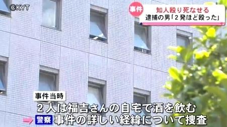 鹿児島県鹿児島市男性暴行死事件5.jpg