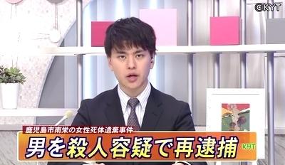 鹿児島県鹿児島市義母殺人遺棄事件.jpg