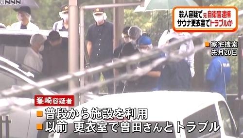 鹿児島県鹿屋市健康増進センター男性殺人で逮捕4.jpg