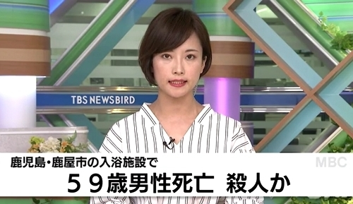 鹿児島県鹿屋市入浴施設男性殺人.jpg