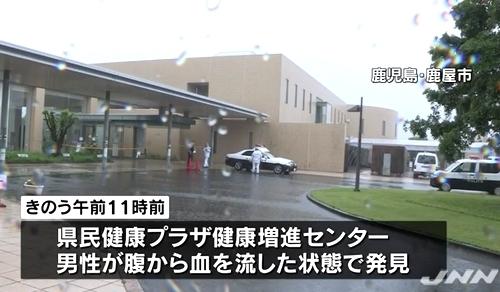 鹿児島県鹿屋市入浴施設男性殺人1.jpg