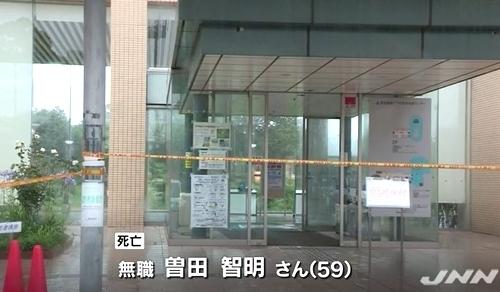 鹿児島県鹿屋市入浴施設男性殺人2.jpg