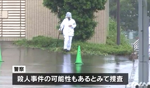 鹿児島県鹿屋市入浴施設男性殺人3.jpg